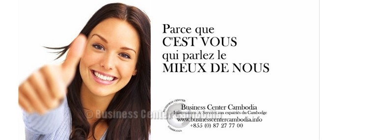 business-center-cambodia-immobilier-maison-hotel-guesthouse-cambodge-annonce-vente-location.jpeg